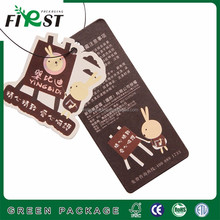 Cute vintage brown cardboard cartoon design printed hangtags with instruction for branded childrens clothes tags