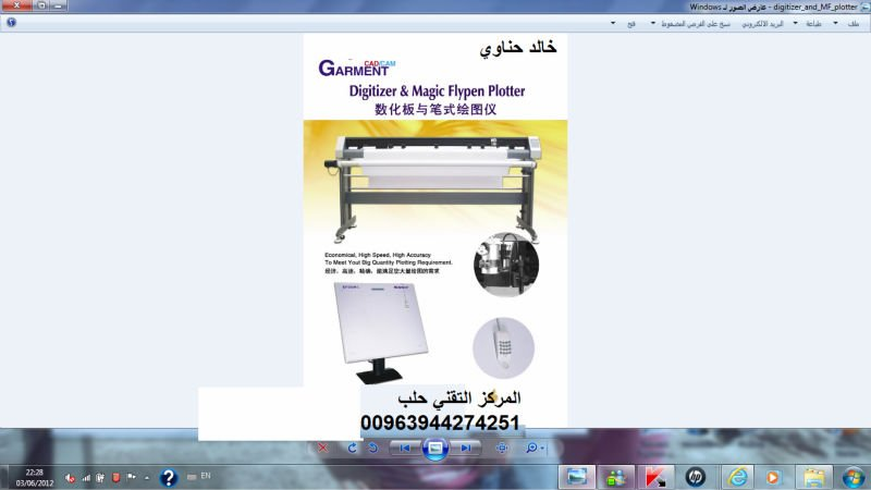 plotters,digitizers,cad software