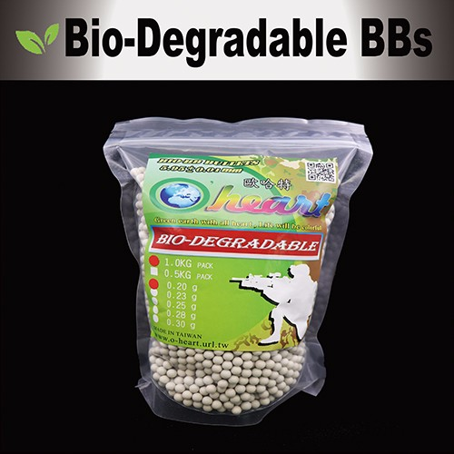 Airsoft BBs High Quality Bio-Degradable Precision BB Pellet 0.20 Airsoft BBs