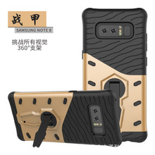 Anti dropping shockproof 360 degrees protective Rotating support armor TPU PC case for samsung Note 8
