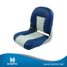 Wholesale Pop up folding marine boat suspension passenger seat for sale