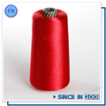 Eco-Friendly sold to the world 100% polyester textured yarn