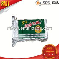 high quality resealable aluminum foil packaging bags/aluminum foil