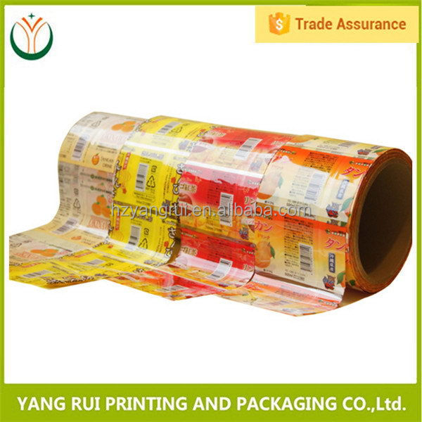 New Leak Proof plastic film,bopp film,packaging roll film for candy
