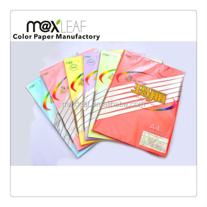 70gsm A4 colored copy paper