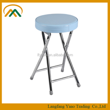Wholesale cheap cushion folding stool KP-S202