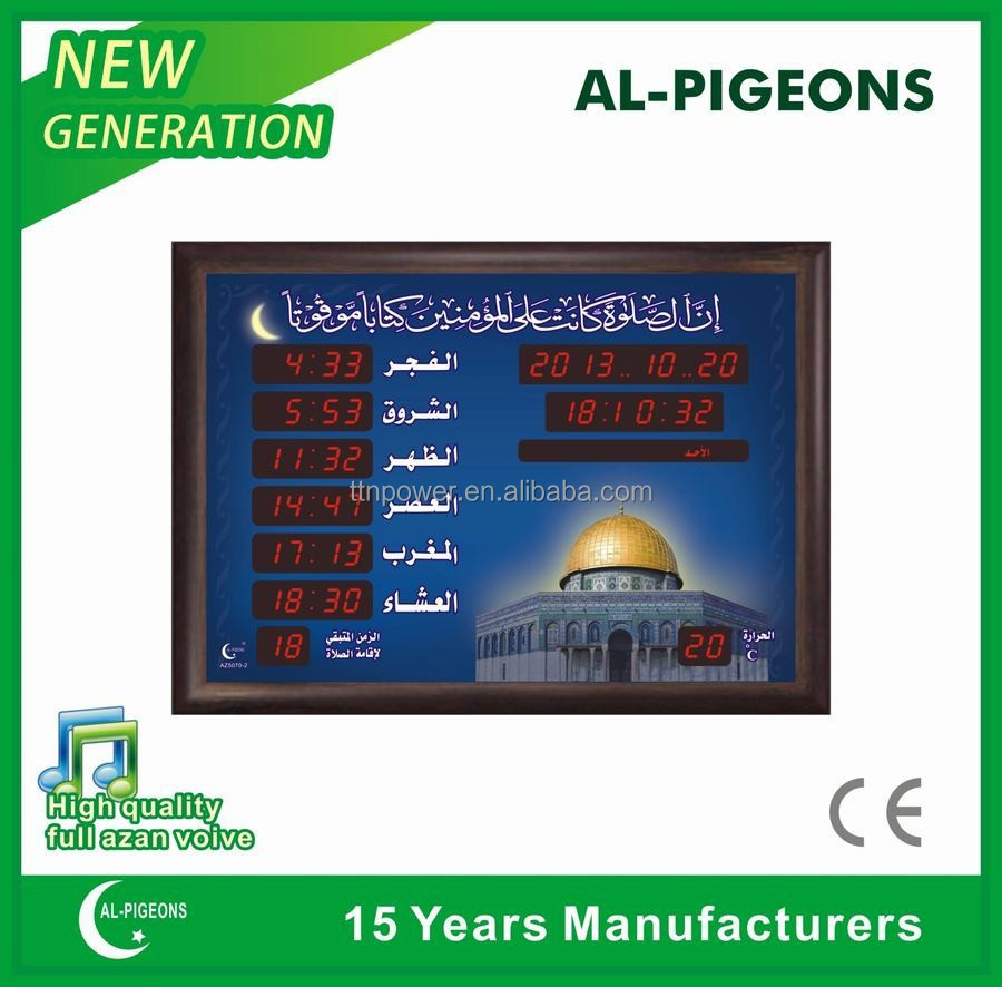 islamic wall clock digital muslim prayer time wall clock for musjid