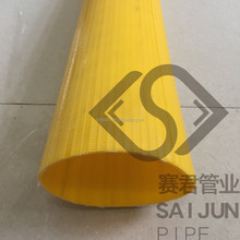 polypropylene flexible water hose/expandable water hose/hot water flexible hose