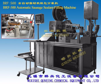 BRF-500 automatic sausage silicone sealant filling machine