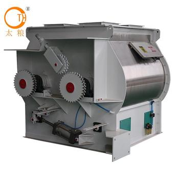 China supplier small electric animal feed mixer Newly Mixing 250-3000kg Industrial mass production