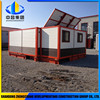 High Strength Fast Construction Ire Resistant