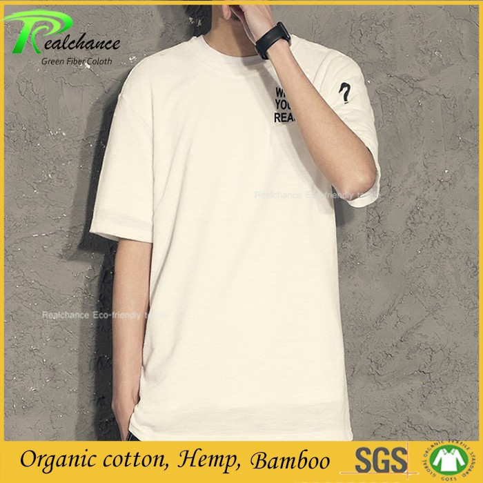Men's Hemp /Organic Cotton Blend T-Shirt