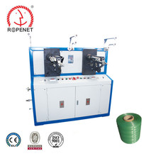 Professional industrial plastic tape Reel/Spool/Tube/bobbin winding machine for sell