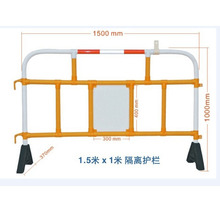 PVC safety barrier fence / barrier fence / Plastic Traffic Barrier