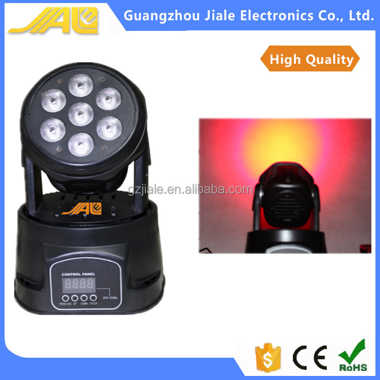 High Lumen 7pcs LED Stage Lights 80W RGBW Led MIni moving head Lighting 4 In 1 Led The Lamp