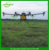 6kg10kg 15kg New Agriculture Sprayer Drone plant protection UAV With Gyroplane Type