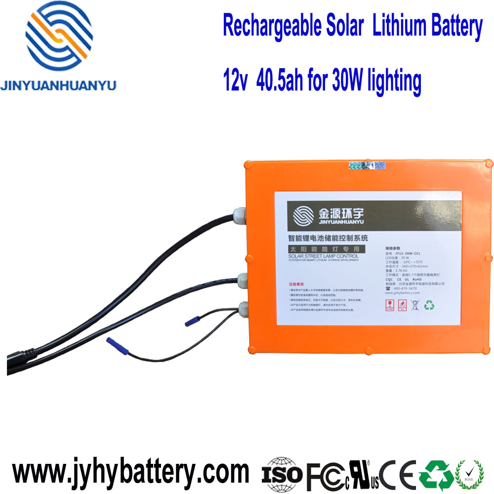 Deep Cycle li-ion 12V 40ah Rechargeable Solar Battery for Storage