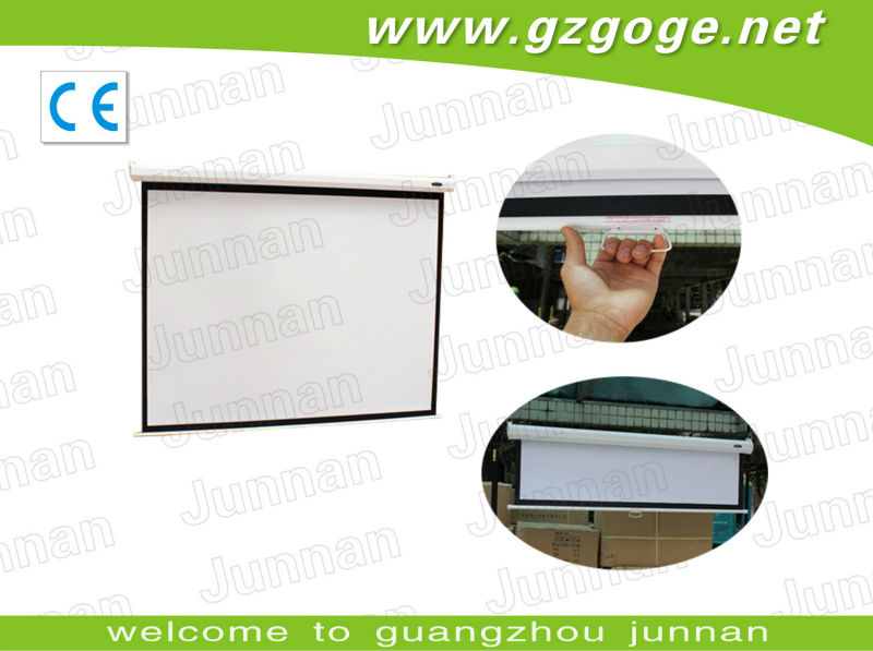 Motorized holographic projection screen fabric