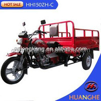 Hot sale motorized cargo tricycle trikes