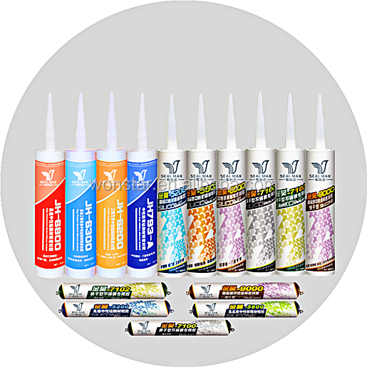 Acid construction silicone sealant