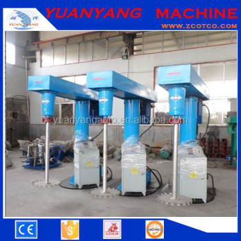 High Speed Disperser for Paint production/ Variable speed Coating production Dissolver