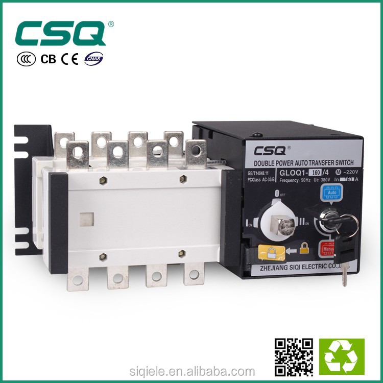 110V Transfer Switch - V V Transfer Switch V V Transfer Switch Suppliers And Manufacturers At Alibaba Com - 110V Transfer Switch