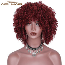 Synthetic Short Bob Style Afro Kinky Curly Wigs Wine Red Wigs For Black Women High Temperature Fiber