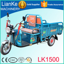 hot selling electric three wheel motorcycle used delivery goods/china high quality cargo electric rickahaw price