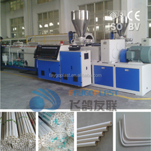 High quality PVC/UPVC plastic pipe tube making machine with low price