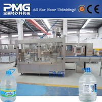 PMG 3-5 liters mineral bottle water filling machine price pet bottle manufacturing process