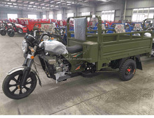 Cheap Price Lifan 150cc Air Cooled Three Wheels Motorcycle / Cargo Truck OEM