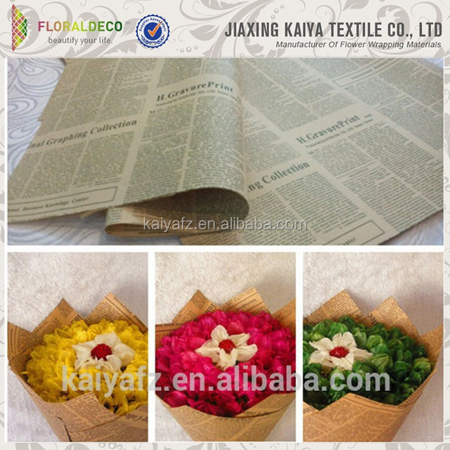 Newspaper board goods design paper for wrapping flower