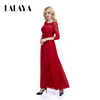 Formal Red Lace Party Long Wedding Women'S Evening Dress