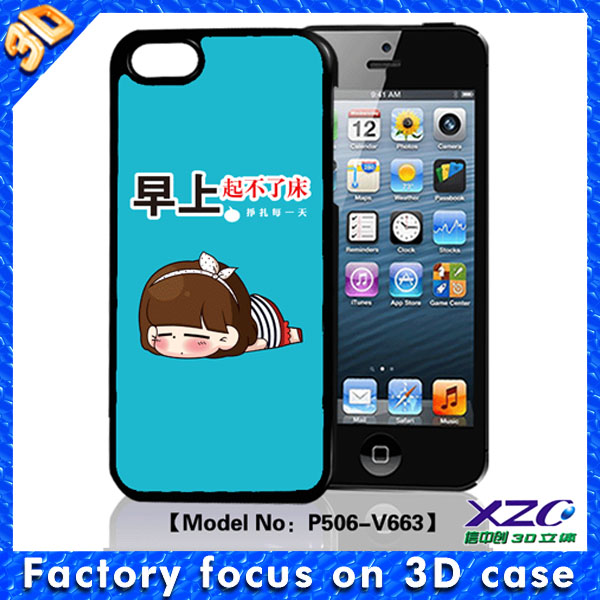 2014 china phone case for iphone 5 with 3d design