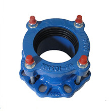 reducing flange adaptor Universal Flange Adaptor flexible Pipe Couplings