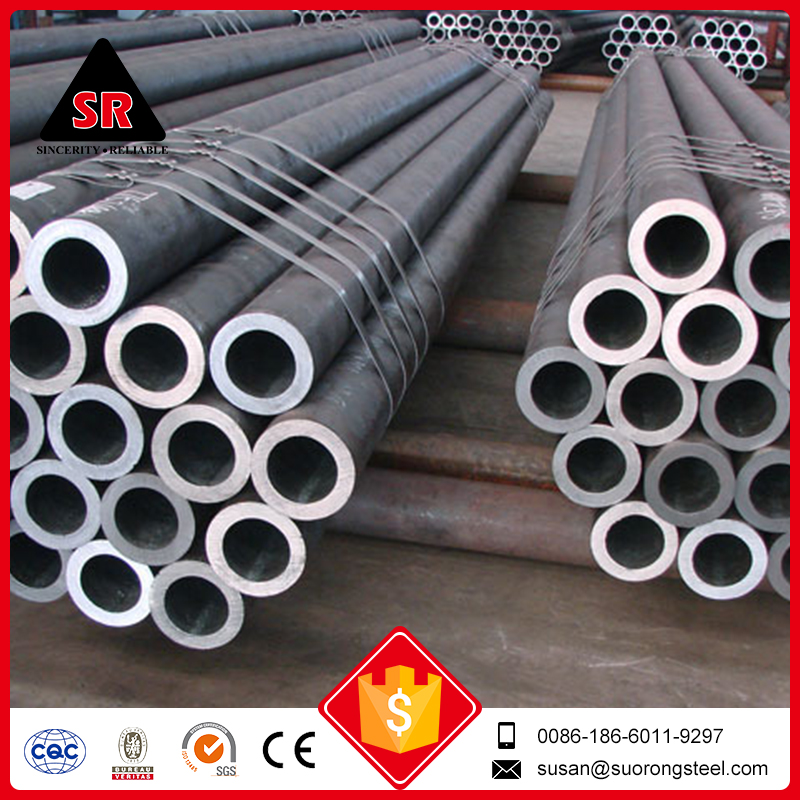 factory supply 23mm 34mm seamless steel pipe tube in store