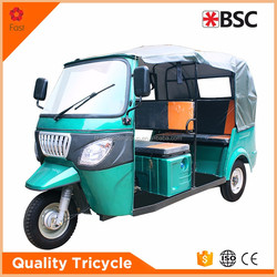 Cheap electric/solar power/motorized three wheel passenger motor tricycle
