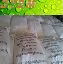 price of maize starch adhesive