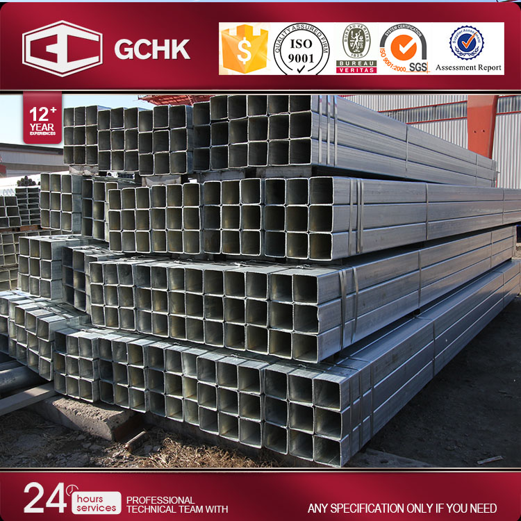 Hot sale Building materials mild steel square tube / pipe price list