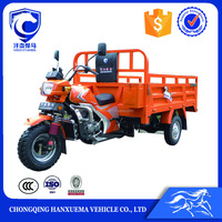 2016 new design wholesale china 200cc three wheel motorcycle for cargo delivery