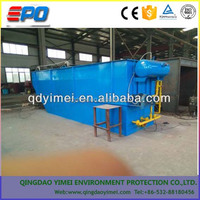 Stain steel DAF,oil water separator price,dissolved air flotation