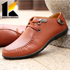 2016 new designs autumn/winter British style men high shoes