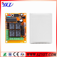 Store 32pcs 12V/24V/220V Wireless Receiving controller