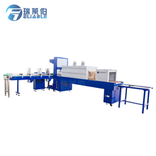 PE Film Packing Machine / Automatic Bottle Shrink Wrapper Machine