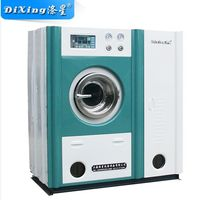 Buy 12kg automatic petroluem dry cleaning equipment discount with after sale service