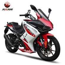 R7 EFI water cooled or air cooled 4 stroke 125cc 250 cc motorcycle for racing