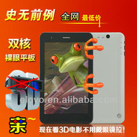 naked eye 3D tablet pc support 3D movie, 3D picture and 3D game