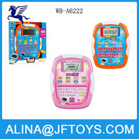 Baby toy English & Spanish learning machine educational toys pad kid's laptop computer