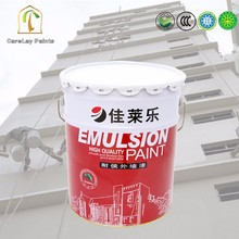 Weather resistance different colors wall paint for office