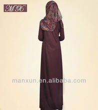 Hot Islamic Muslim Fashion Scarf Muslim Women Wear